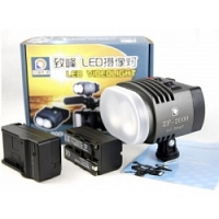 Đèn Led Video Zifon ZF-2000