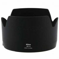 Hood Nikon HB-31 for AF-S 17-55mm