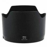 Hood Nikon HB-40 for 24-70mm AF-S f/2.8G ED