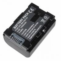 Pin JVC BN-VG114