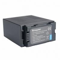 Pin KingMa for Panasonic D54SH