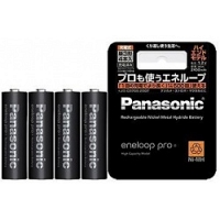 Pin Panasonic Eneloop Pro AA 2450mAh