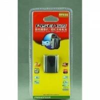 Pin Pisen BP-808 - Pin Máy Quay Canon