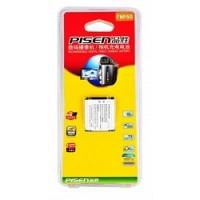 Pin Pisen FNP-50