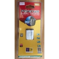 Pin Pisen NP-BX1