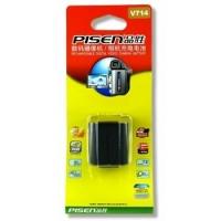 Pin Pisen for JVC V714