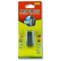 Pin Pisen for JVC VF815