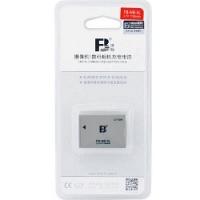 Pin FB NB-5L
