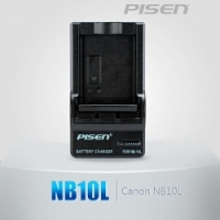Sạc Pisen for Canon NB-10L