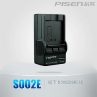 Sạc Pisen for Panasonic S002E