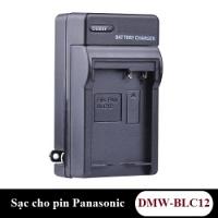 Sạc cho pin Panasonic BLC12
