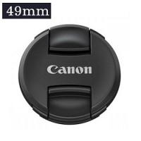Nắp đậy ống kính cho Canon EOS M10 M5 M M50 với lens 15-45mm phi 49mm