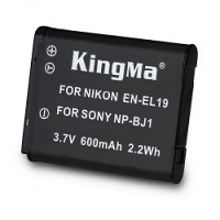 Pin Kingma for Nikon EN-EL19