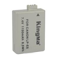 Pin Kingma for Canon LP-E5