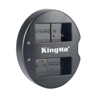 Sạc đôi KingMa cho pin Panasonic DMW-BLC12
