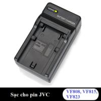 Sạc cho pin JVC BN-VF808 VF815 VF823
