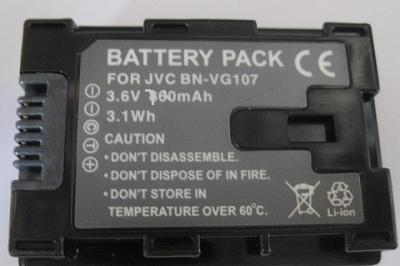Pin JVC BN-VG107