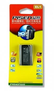 Pin Pisen for Nikon EN-EL1