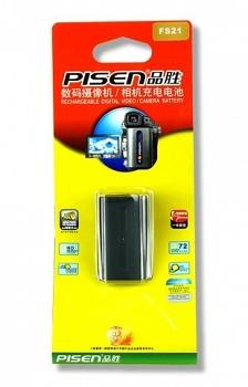 Pin Pisen for Sony NP-FS21
