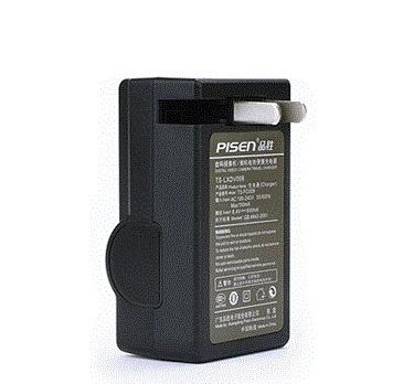 Sạc Pisen PS-BLS1