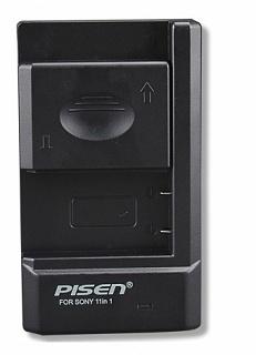 Sạc Pisen for Sony 11 in 1