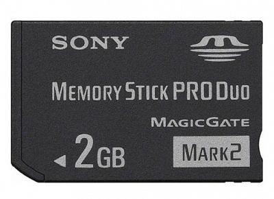 Thẻ nhớ Sony Mark II 2GB