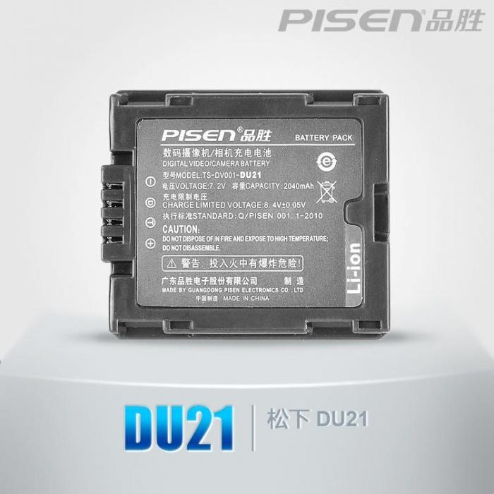 Mua pin máy quay,Pin Pisen DU21 chất lượng tại Hiphukien.com