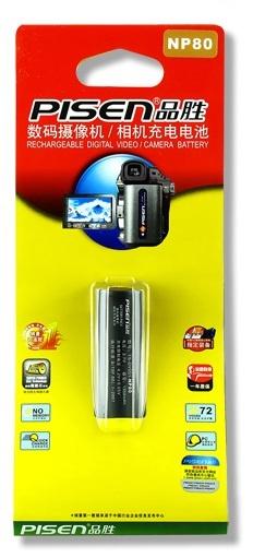 Mua Pin Pisen for Fujifilm NP-80 giá rẻ tại Hiphukien.com